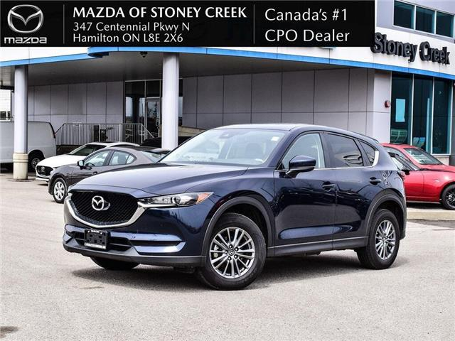 2018 Mazda CX-5 GS (Stk: SR1155) in Hamilton - Image 1 of 22