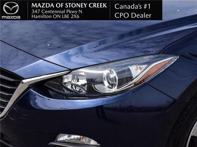 2015 Mazda Mazda3 GX (Stk: SU1169) in Hamilton - Image 6 of 22