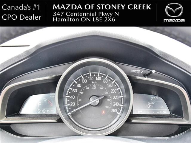 2017 Mazda Mazda3 GS (Stk: SR1185) in Hamilton - Image 23 of 24