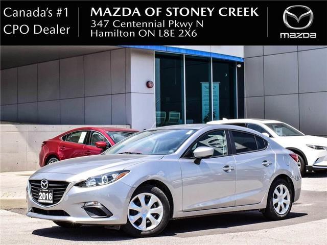 2016 Mazda Mazda3 GX (Stk: SU1269) in Hamilton - Image 1 of 19