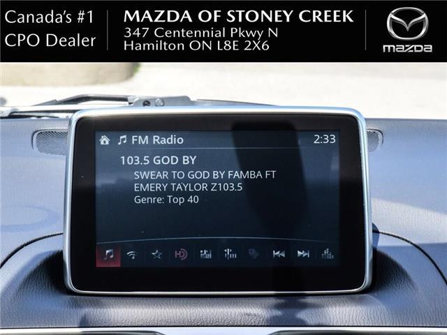 2016 Mazda Mazda3 GX (Stk: SU1277) in Hamilton - Image 18 of 24
