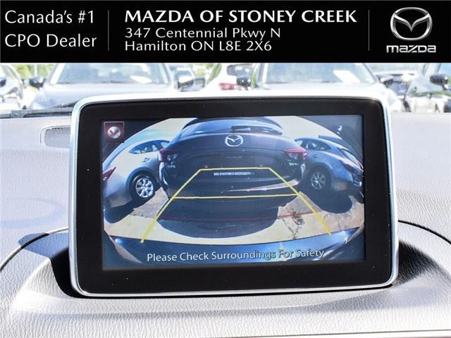 2016 Mazda Mazda3 GX (Stk: SU1277) in Hamilton - Image 24 of 24