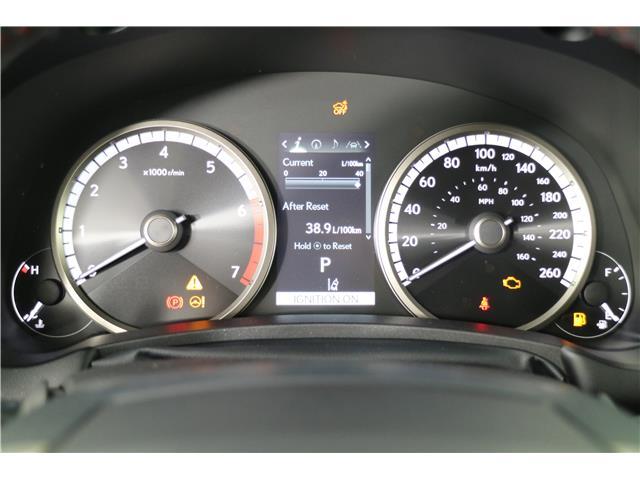 2020 Lexus NX 300  (Stk: 297688) in Markham - Image 16 of 27