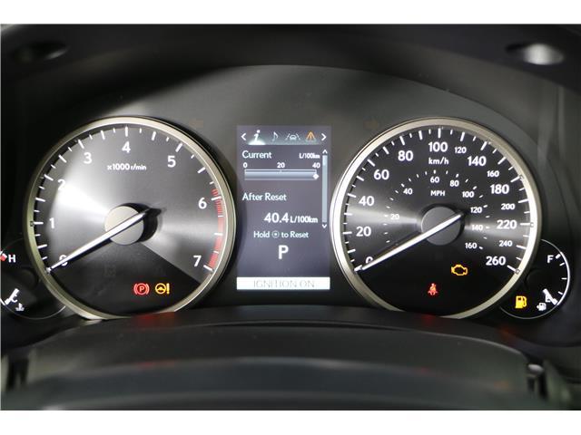 2020 Lexus NX 300  (Stk: 297703) in Markham - Image 12 of 22