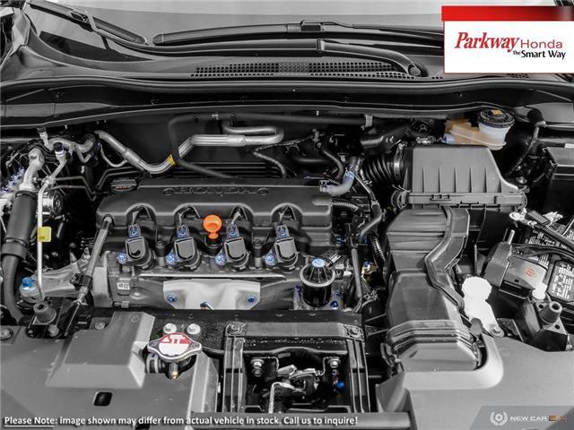 2019 Honda HR-V Touring (Stk: 921074) in North York - Image 6 of 23