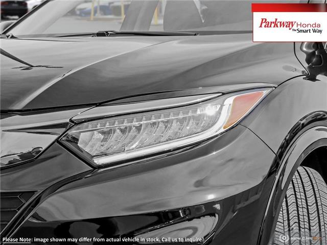2019 Honda HR-V Touring (Stk: 921074) in North York - Image 10 of 23
