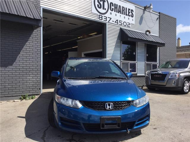 2011 Honda Civic SE (Stk: ) in Winnipeg - Image 1 of 18