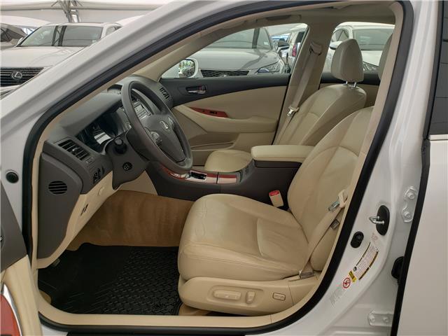 2012 Lexus ES 350 Base (Stk: LU0258) in Calgary - Image 10 of 22