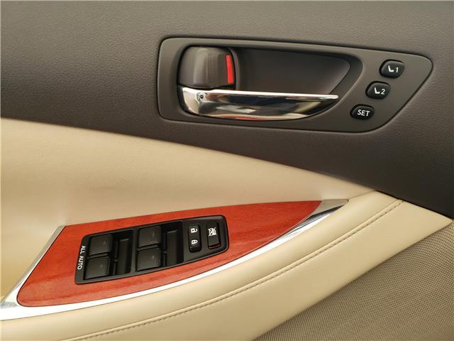 2012 Lexus ES 350 Base (Stk: LU0258) in Calgary - Image 21 of 22