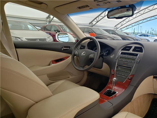 2012 Lexus ES 350 Base (Stk: LU0258) in Calgary - Image 15 of 22