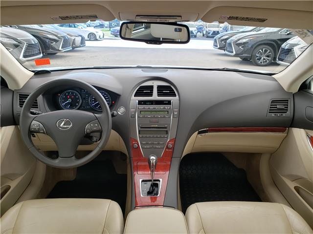 2012 Lexus ES 350 Base (Stk: LU0258) in Calgary - Image 2 of 22