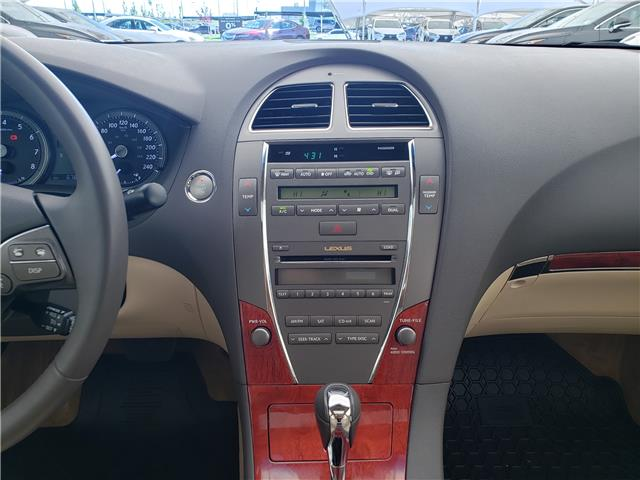 2012 Lexus ES 350 Base (Stk: LU0258) in Calgary - Image 19 of 22