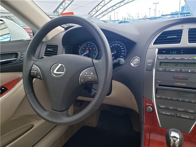 2012 Lexus ES 350 Base (Stk: LU0258) in Calgary - Image 18 of 22