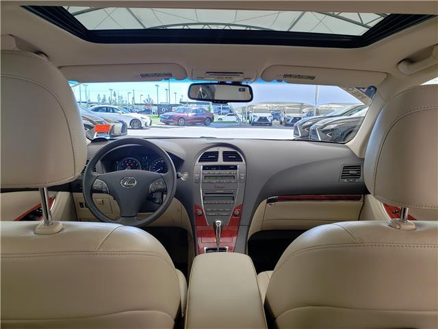 2012 Lexus ES 350 Base (Stk: LU0258) in Calgary - Image 14 of 22