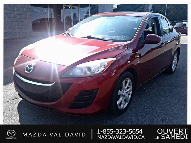 2010 Mazda Mazda3  (Stk: 19284B) in Val-David - Image 1 of 18