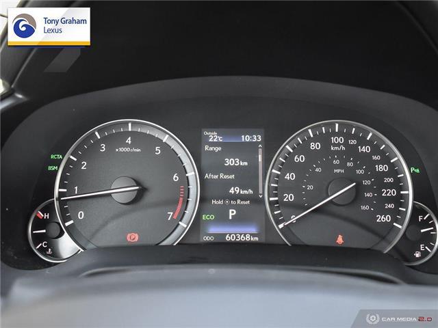 2016 Lexus RX 350 Base (Stk: Y3469) in Ottawa - Image 15 of 29