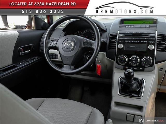 2010 Mazda Mazda5 GS (Stk: 5463-1) in Stittsville - Image 25 of 27