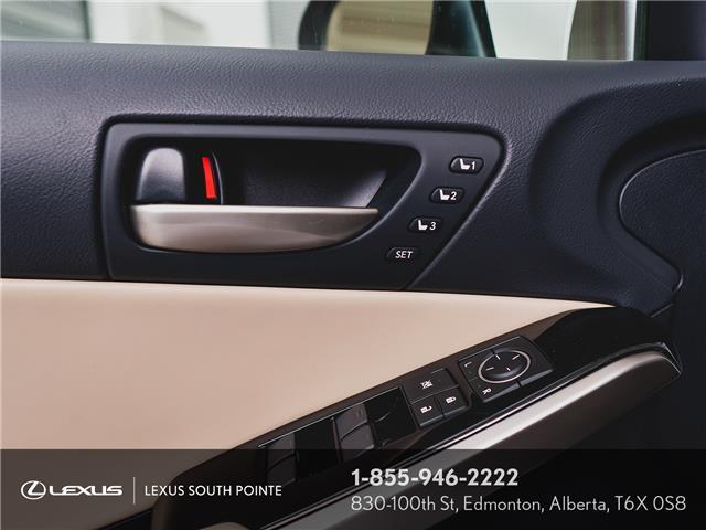 2018 Lexus IS 350 Base (Stk: L900461A) in Edmonton - Image 23 of 27