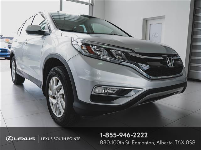 2016 Honda CR-V SE (Stk: L900568A) in Edmonton - Image 1 of 22