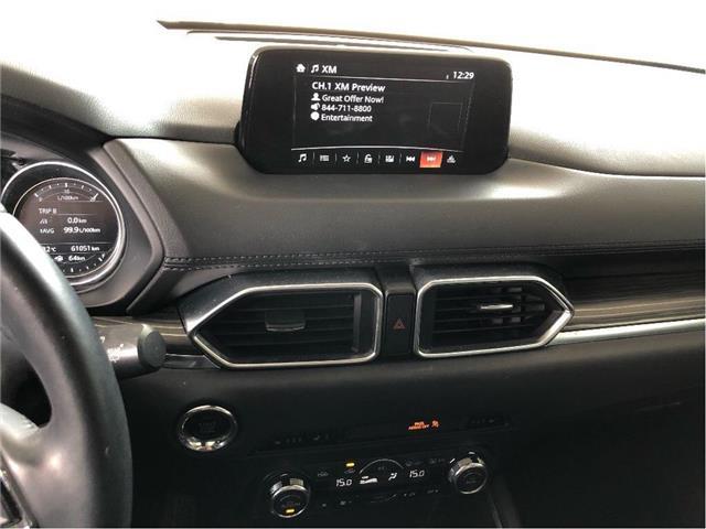 2017 Mazda CX-5 GT (Stk: 35546A) in Kitchener - Image 20 of 30