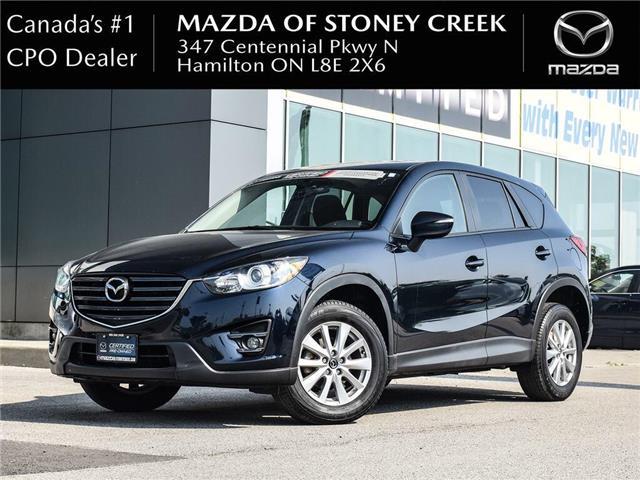 2016 Mazda CX-5 GS (Stk: SU1313) in Hamilton - Image 1 of 23