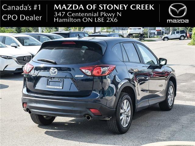 2016 Mazda CX-5 GS (Stk: SU1313) in Hamilton - Image 6 of 23
