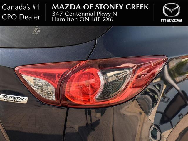 2016 Mazda CX-5 GS (Stk: SU1313) in Hamilton - Image 7 of 23