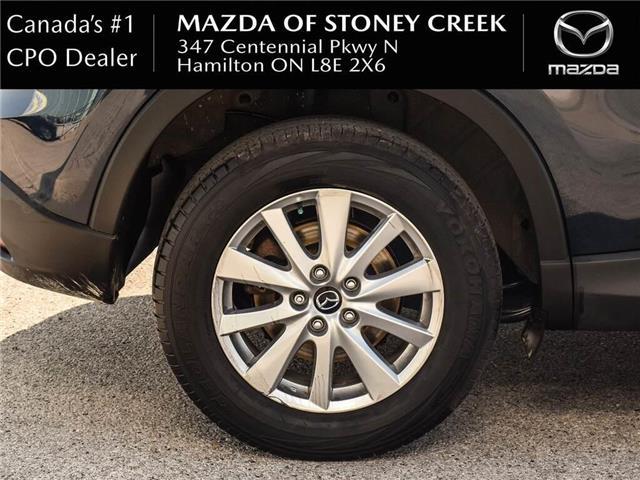 2016 Mazda CX-5 GS (Stk: SU1313) in Hamilton - Image 8 of 23