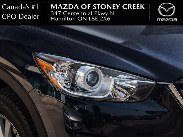 2016 Mazda CX-5 GS (Stk: SU1313) in Hamilton - Image 9 of 23