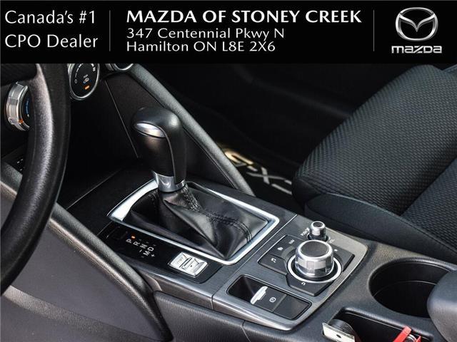 2016 Mazda CX-5 GS (Stk: SU1313) in Hamilton - Image 10 of 23