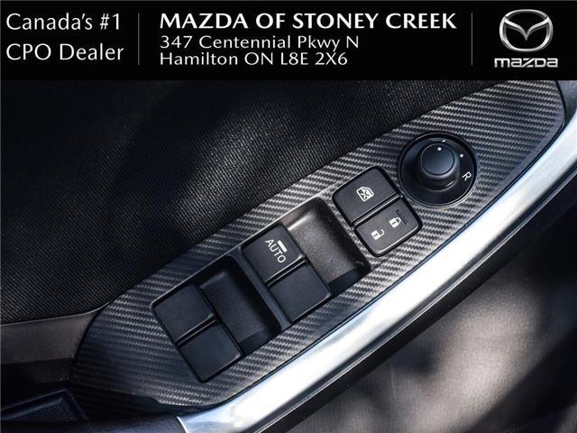 2016 Mazda CX-5 GS (Stk: SU1313) in Hamilton - Image 11 of 23