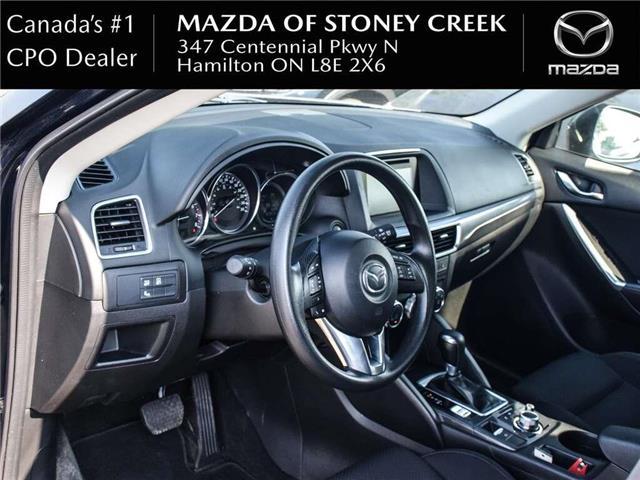 2016 Mazda CX-5 GS (Stk: SU1313) in Hamilton - Image 12 of 23