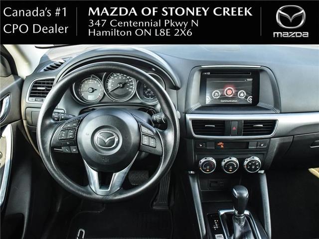 2016 Mazda CX-5 GS (Stk: SU1313) in Hamilton - Image 15 of 23