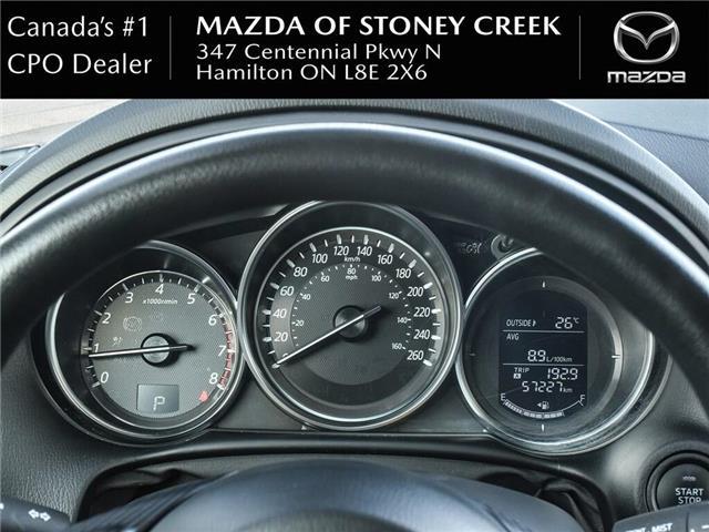 2016 Mazda CX-5 GS (Stk: SU1313) in Hamilton - Image 17 of 23