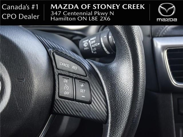 2016 Mazda CX-5 GS (Stk: SU1313) in Hamilton - Image 19 of 23