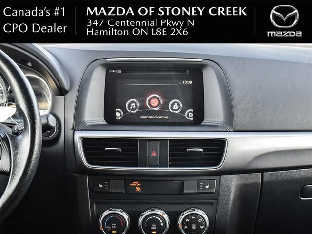 2016 Mazda CX-5 GS (Stk: SU1313) in Hamilton - Image 21 of 23
