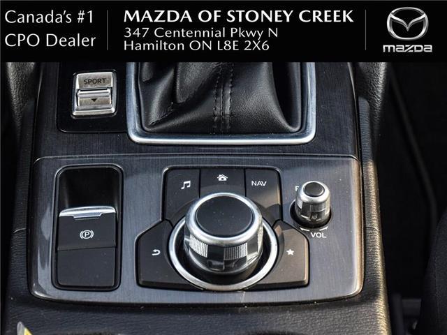 2016 Mazda CX-5 GS (Stk: SU1313) in Hamilton - Image 22 of 23