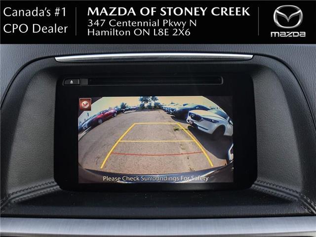 2016 Mazda CX-5 GS (Stk: SU1313) in Hamilton - Image 23 of 23