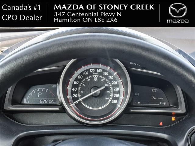2016 Mazda Mazda3 GX (Stk: SU1308) in Hamilton - Image 17 of 22