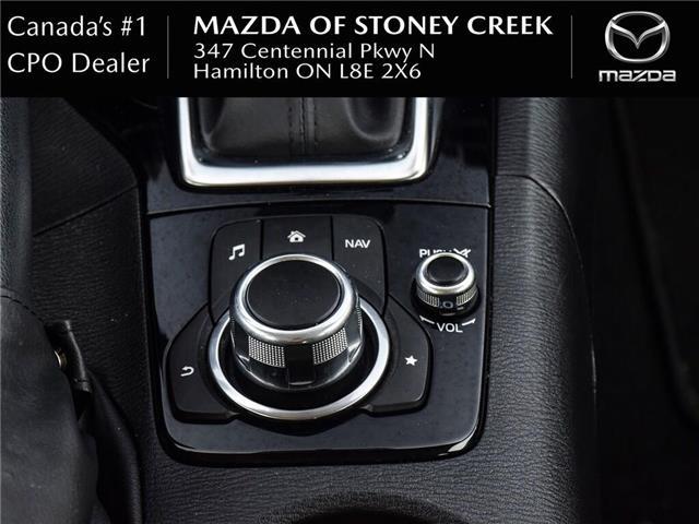 2016 Mazda Mazda3 GX (Stk: SU1308) in Hamilton - Image 22 of 22