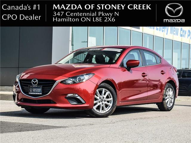 2015 Mazda Mazda3 GS (Stk: SU1300) in Hamilton - Image 1 of 22