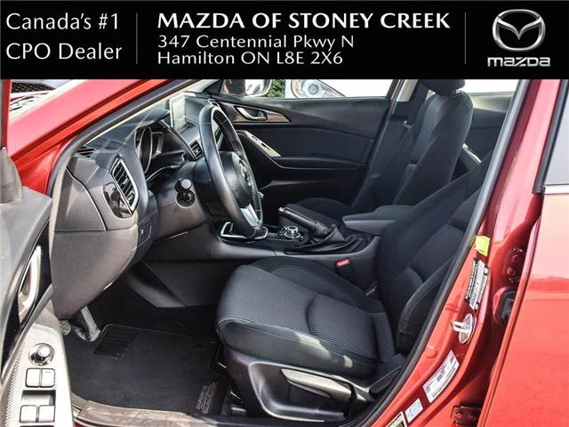 2015 Mazda Mazda3 GS (Stk: SU1300) in Hamilton - Image 13 of 22