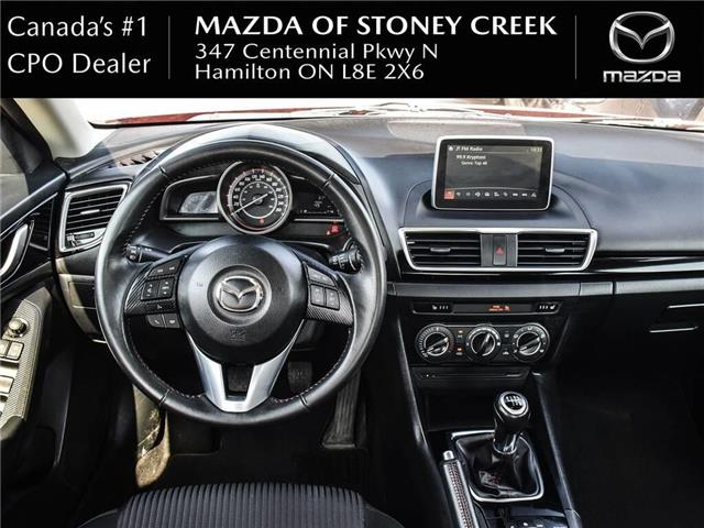 2015 Mazda Mazda3 GS (Stk: SU1300) in Hamilton - Image 15 of 22