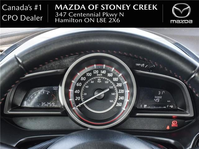 2015 Mazda Mazda3 GS (Stk: SU1300) in Hamilton - Image 17 of 22