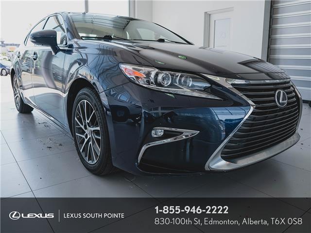2016 Lexus ES 350 Base (Stk: L900673A) in Edmonton - Image 1 of 25
