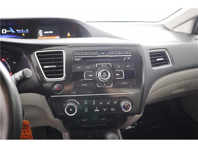 2013 Honda Civic LX (Stk: 219466B) in Huntsville - Image 24 of 31