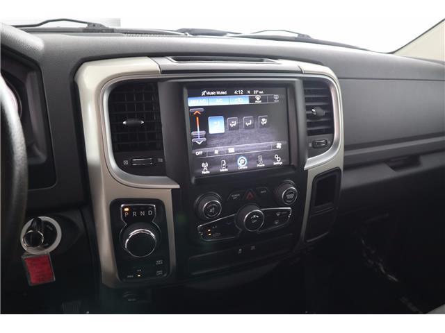 2015 RAM 1500 SLT (Stk: 19-372A) in Huntsville - Image 23 of 31