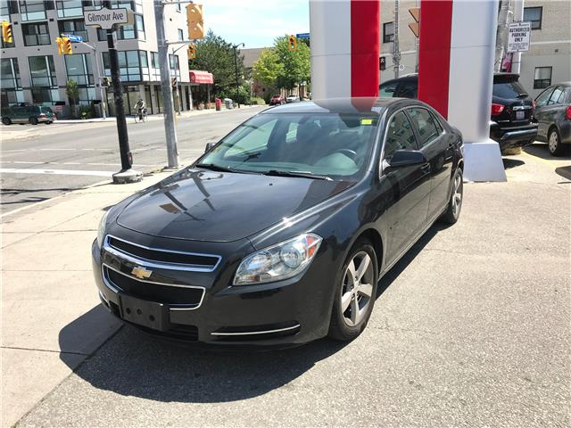 2011 Chevrolet Malibu LT (Stk: U1612) in Toronto - Image 1 of 16