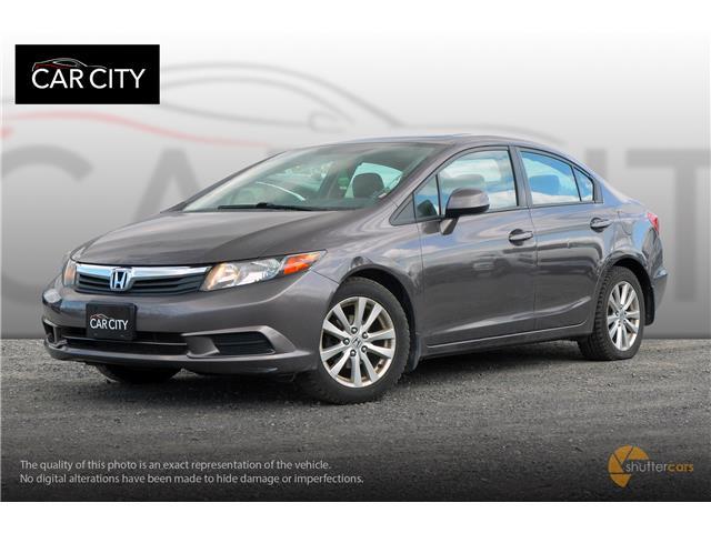 2012 Honda Civic EX-L (Stk: 2646A) in Ottawa - Image 2 of 20