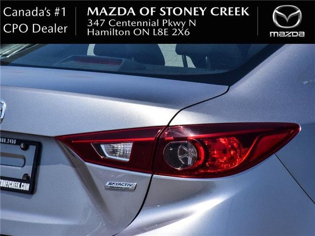 2015 Mazda Mazda3 GX (Stk: SU1270) in Hamilton - Image 11 of 22